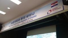Business Forum _Korea